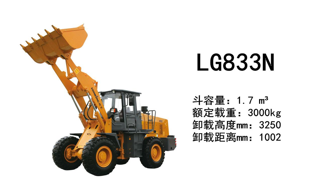 LonKing Loader LG833N