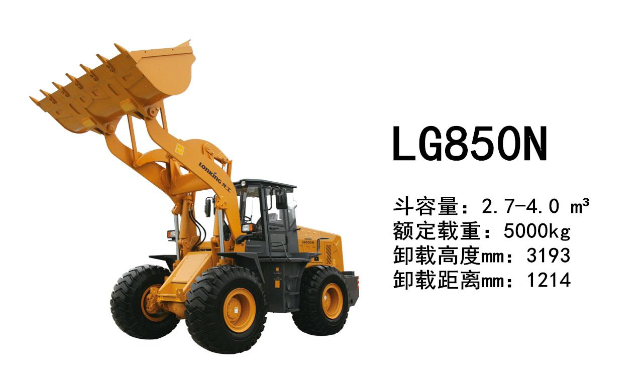 LonKing Loader LG850N