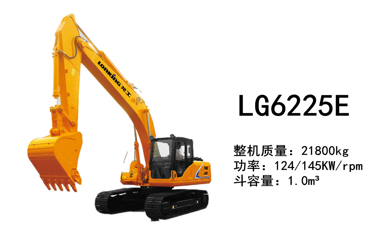 LonKing LG6225E Excavator(en)