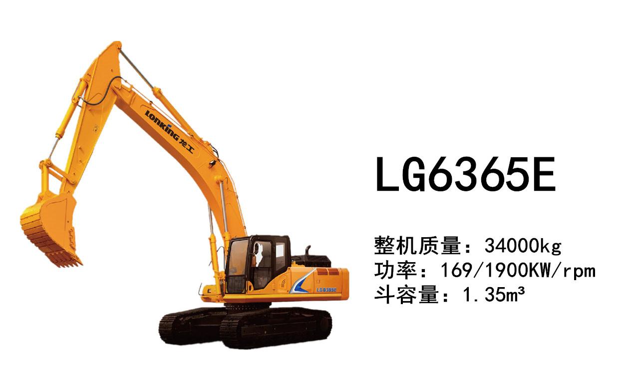 LonKing LG6365E Excavator(en)